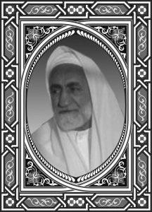 الشيخ أحمد مهدي حداد .. الموسوعة التاريخية لأعلام حلب