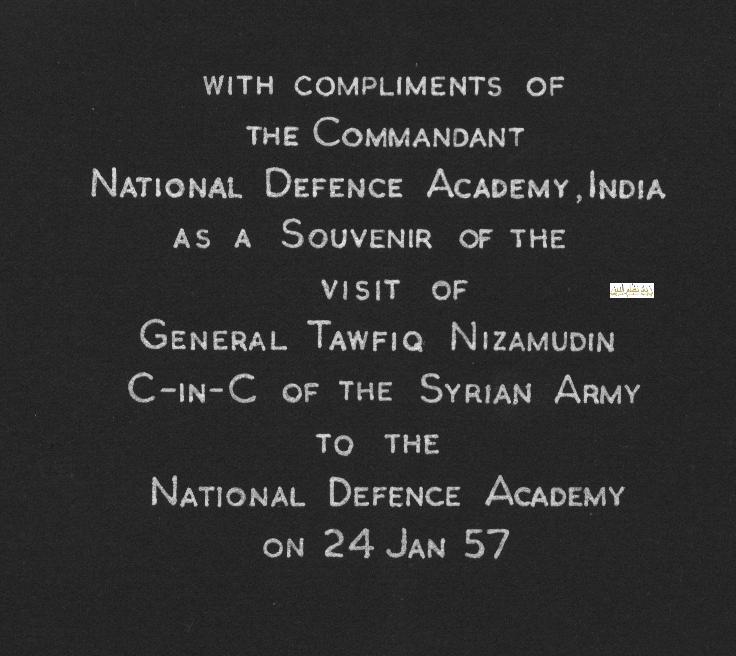 زيارة شكري القوتلي إلى الهند عام 1957