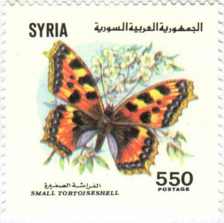 طوابع سورية 1991  - الفراشات
