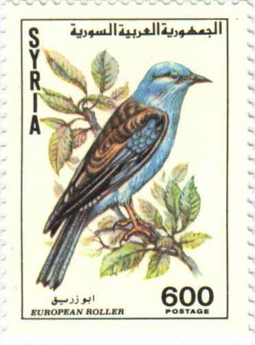 طوابع سورية 1991  - الطيور