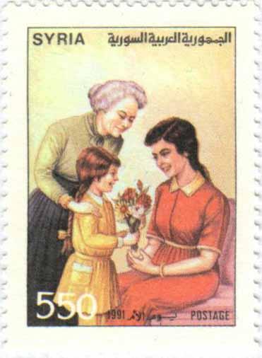 طوابع سورية 1991 - عيد الأم