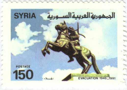 طوابع سورية 1991 - ذكرى الجلاء