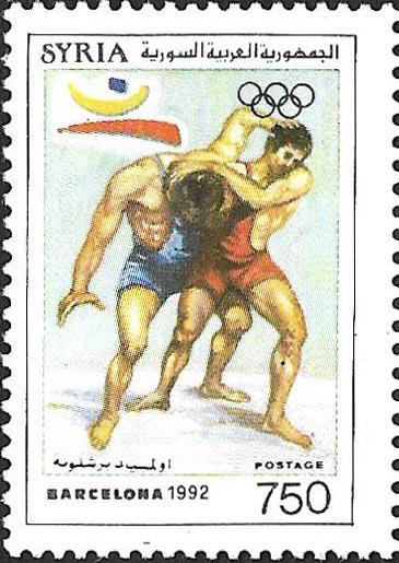 طوابع سورية 1992 - الألعاب الأولمبية .. برشلونة