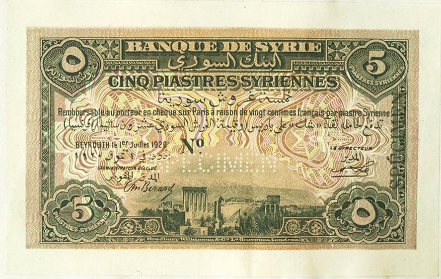 النقود والعملات الورقية السورية 1920 – خمسة قروش