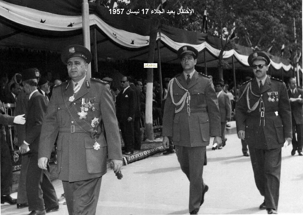 الاحتفال بعيد الجلاء عام 1957
