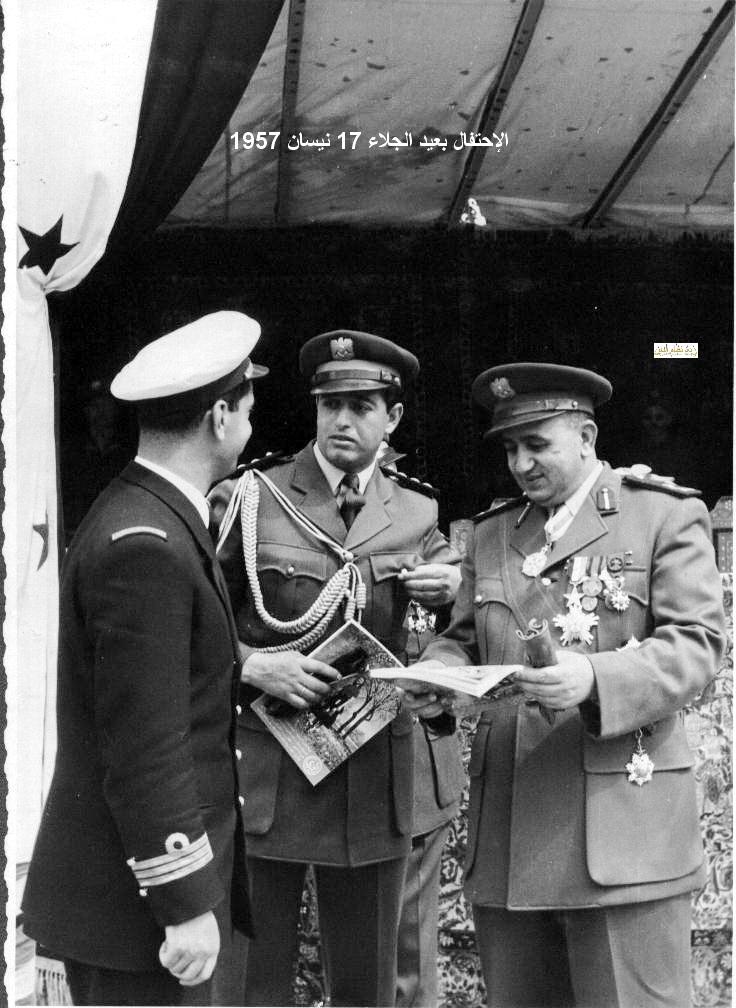 توفيق نظام الدين وكاظم زيتونة - احتفال عيد الجلاء 1957 (3)