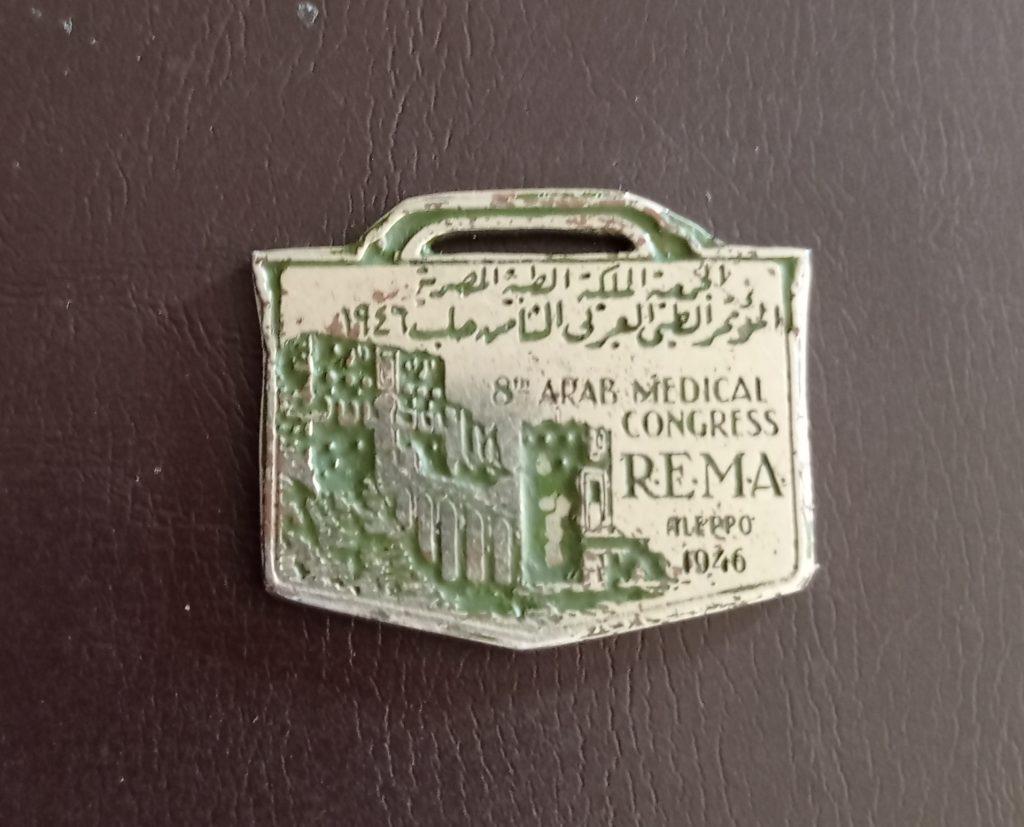 دبوس المؤتمر الطبي العربي في حلب عام 1946