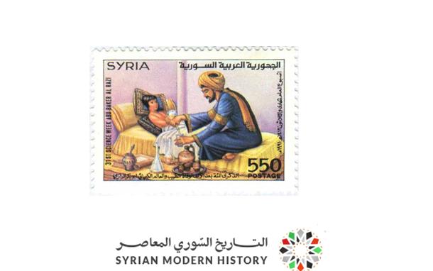 صورة طوابع سورية 1991 – أسبوع العلم 31