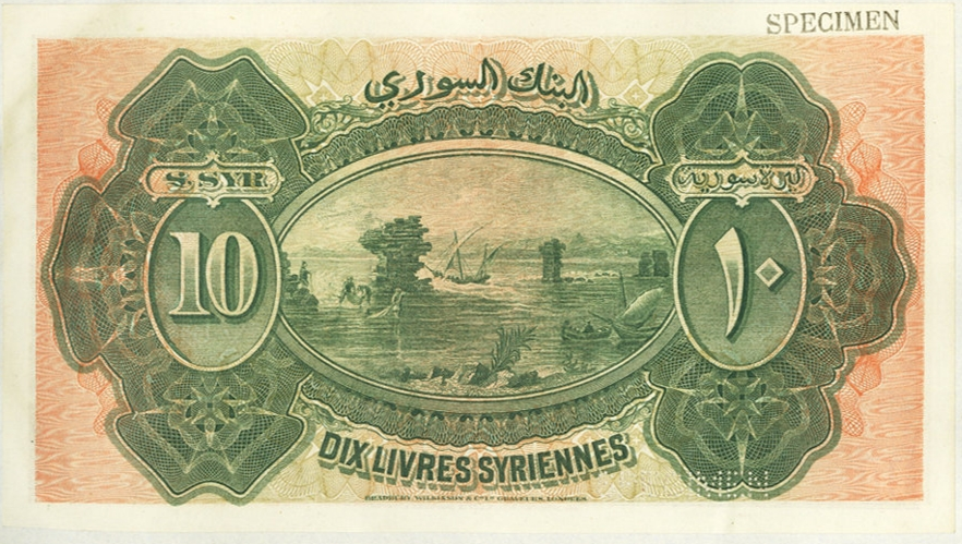 النقود والعملات الورقية السورية 1920 – عشر ليرات سورية
