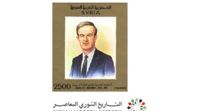 صورة طوابع سورية 1991 – الذكرى 21 للحركة التصحيحية