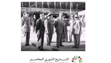 صورة فيديو – زيارة شكري القوتلي لأحـد مواقـع تدريب المقاومـة الشعبيـة 1956