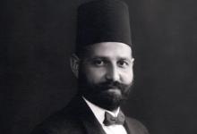 صورة الأمير سعيد الجزائري في الثلاثينيات