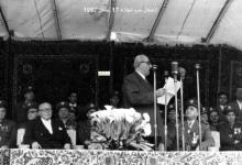 صورة خطاب شكري القوتلي في احتفال عيد الجلاء عام 1957