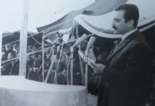 صورة محمد سعيد طالب .. محافظ حمص يلقي كلمة عام 1966