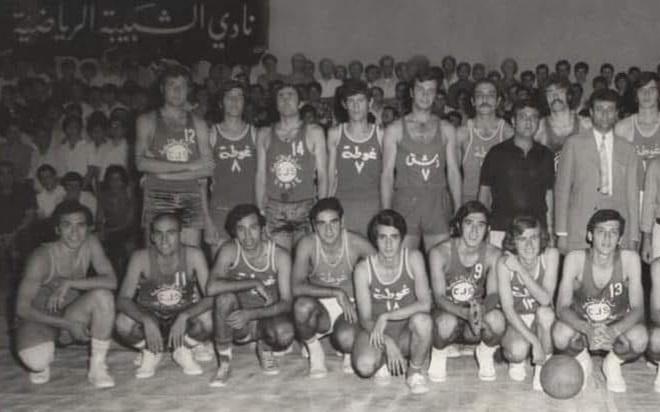 صورة نادي الشبيبة بكرة السلة بحلب و نادي الغوطة بطل دمشق عام 1972
