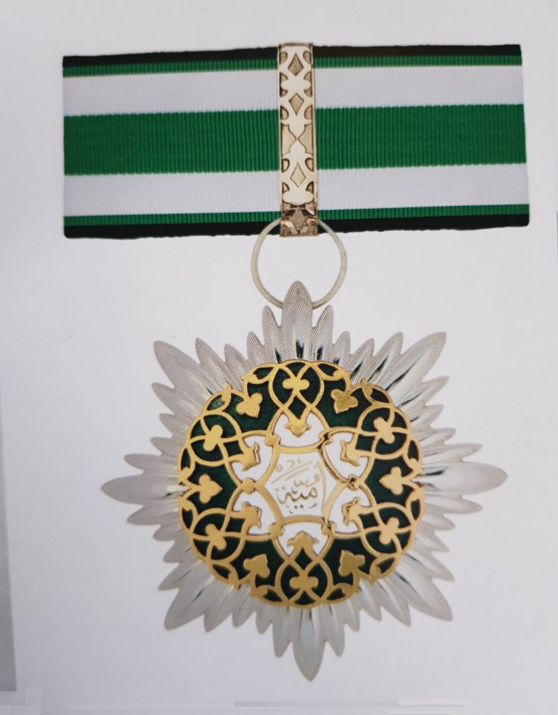 وسام أمية الوطني