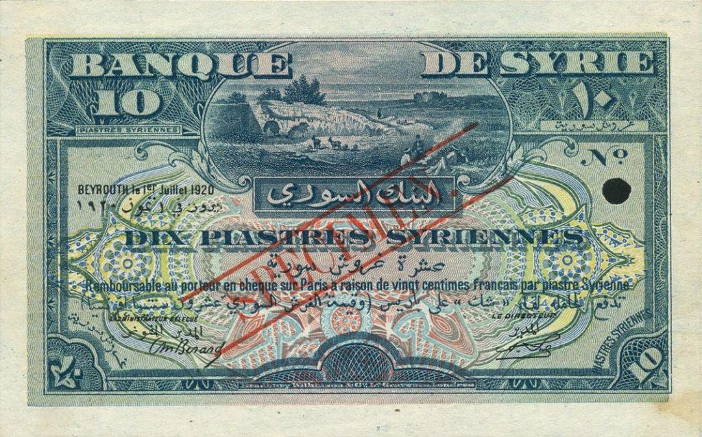 النقود والعملات الورقية السورية 1920 – عشرة قروش
