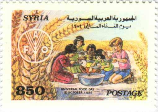 طوابع سورية 1989 - يوم الغذاء العالمي