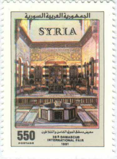طوابع سورية 1991 - معرض دمشق الدولي 38