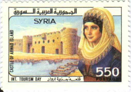 طوابع سورية 1991 - يوم السياحة العالمي