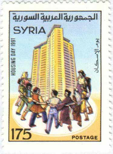 طوابع سورية 1991 - يوم الإسكان