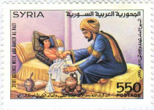 طوابع سورية 1991 - أسبوع العلم 31