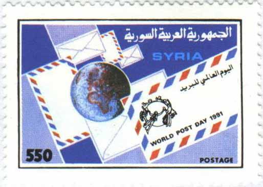 طوابع سورية 1991 - يوم البريد العالمي