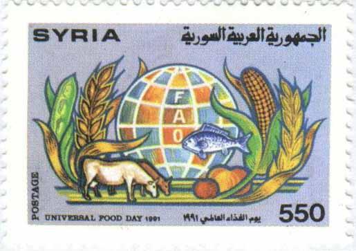 طوابع سورية 1991 - يوم الغذاء العالمي