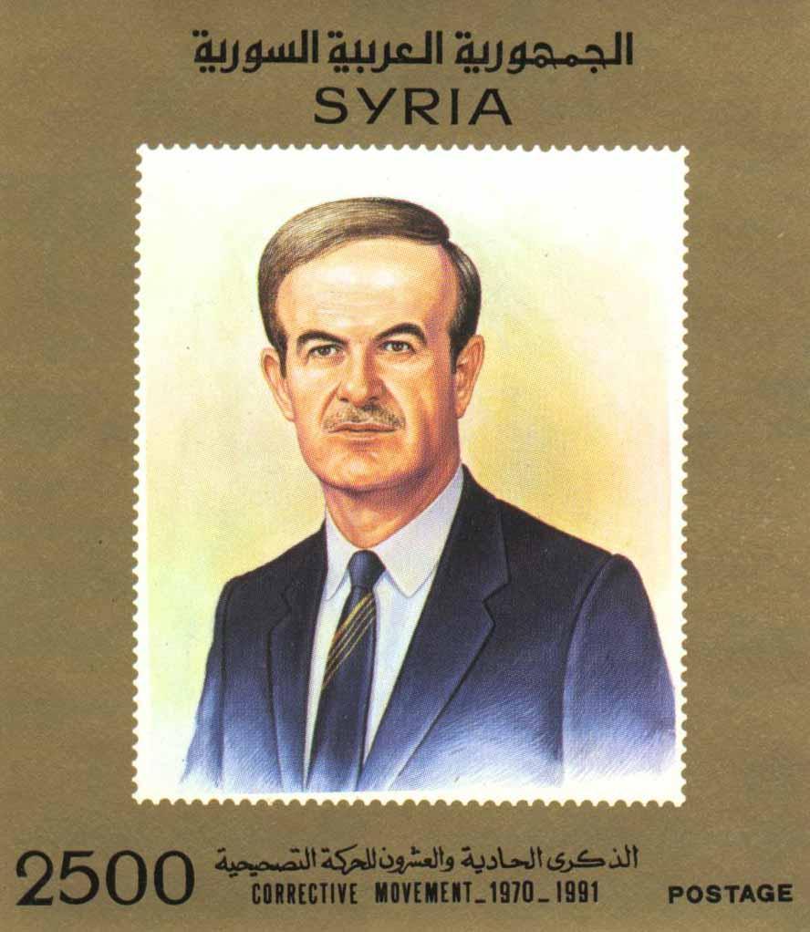 طوابع سورية 1991 - الذكرى 21 للحركة التصحيحية