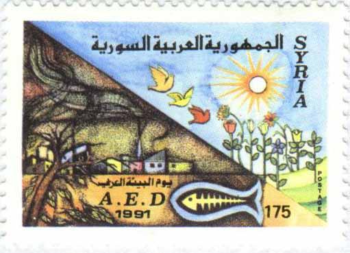 طوابع سورية 1991 - يوم البيئة العربي