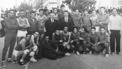 صورة منتخب جامعتي دمشق وحلب بكرة السلة عام 1964