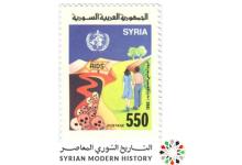 صورة طوابع سورية 1990 – اليوم العالمي لمرض الإيدز