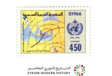 صورة طوابع سورية 1990 – اليوم العالمي للأرصاد الجوية