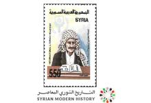 صورة طوابع سورية 1990 – السنة الدولية لمحو الأمية
