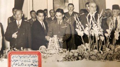 صورة الحفلة التي أقامها رشاد برمدا عند زيارة الملك حسين عام 1956