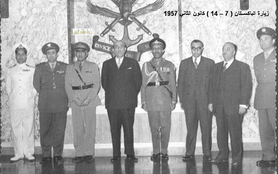 صورة زيارة شكري القوتلي إلى الباكستان عام 1957 (16/1)