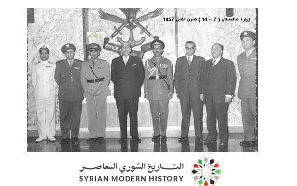صورة زيارة شكري القوتلي إلى الباكستان عام 1957