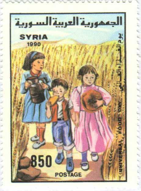 طوابع سورية 1990 - يوم الغذاء العالمي