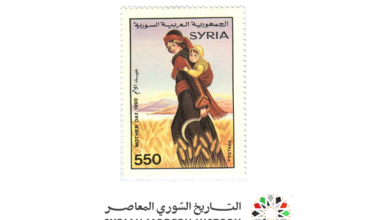 صورة طوابع سورية 1990 – عيد الأم