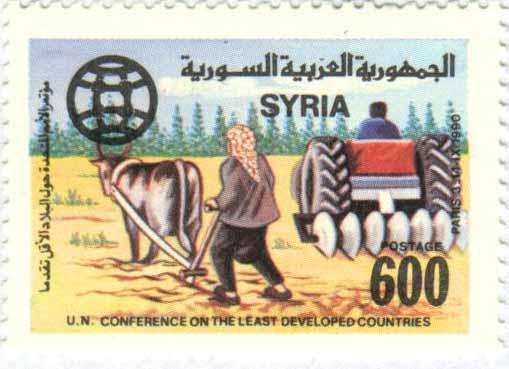 طوابع سورية 1990 - مؤتمر الأمم المتحدة للبلدان الأقل تقدماً