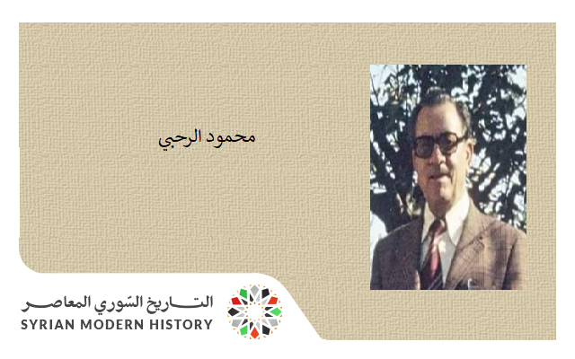 صورة محمود الرحبي – أبو صخر.. شخصيات في ذاكرة الرقة