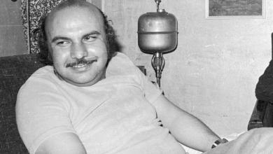صورة الفنان التشكيلي تركي محمود بك 1977