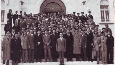 صورة وفد من مديرية التربية في السويداء مع الملك حسين في عمان 1956