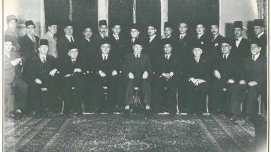 صورة أعضاء محكمة التمييز السورية عام 1942