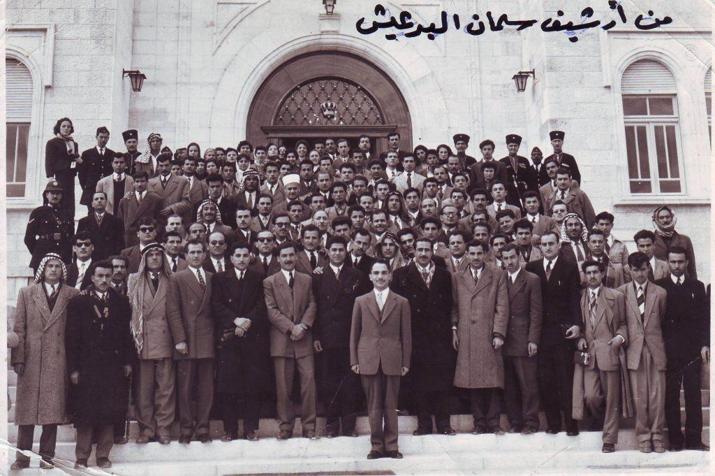 وفد من مديرية التربية في السويداء مع الملك حسين في عمان 1956