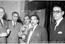 صورة حفل في مدرسة اللاييك الفرنسية في مدينة حلب 1950