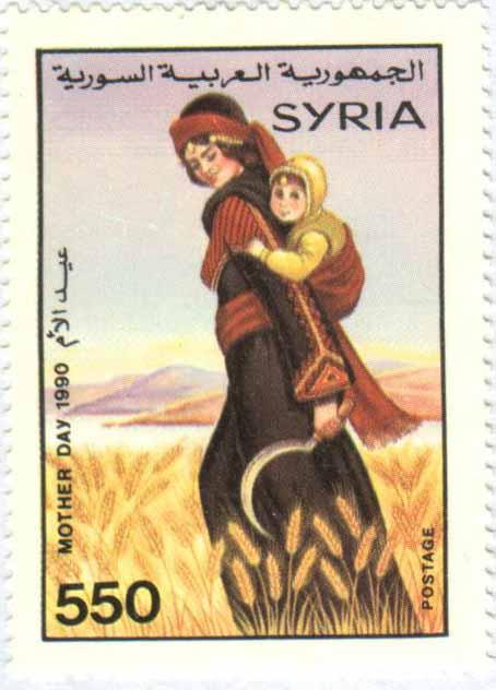 طوابع سورية 1990 - عيد الأم