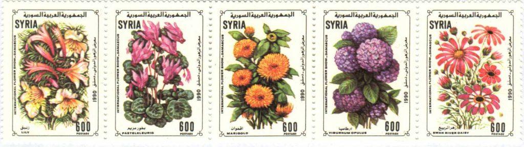 طوابع سورية 1990 - معرض الزهور الدولي