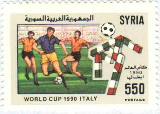 طوابع سورية 1990 - كأس العالم بكرة القدم