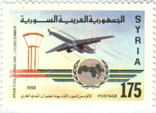 طوابع سورية 1990 - يوم الطيران المدني العربي